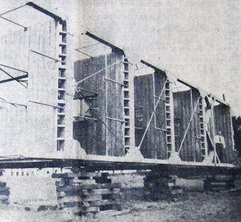firetower1955